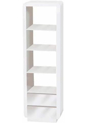 INOSIGN Bücherregal, Höhe 195 cm kaufen