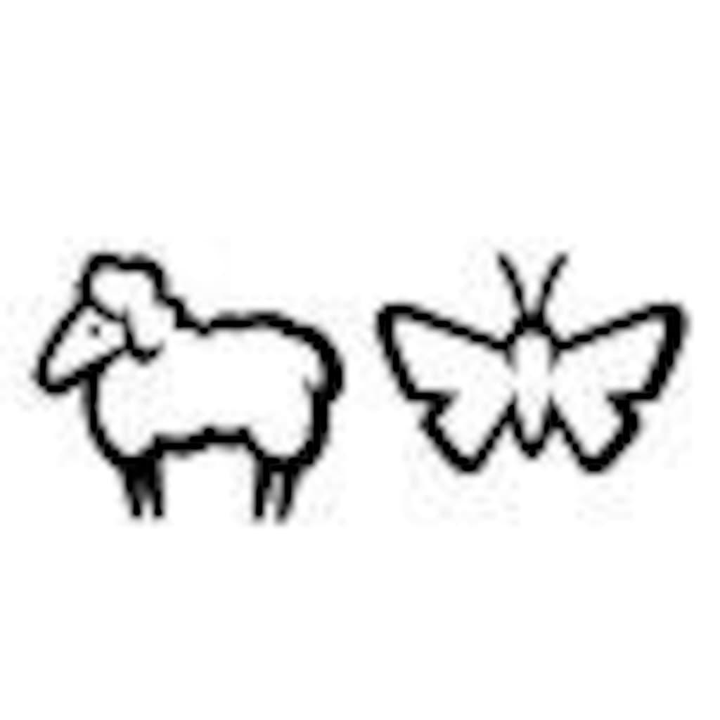 billerbeck Einziehdecke »Rheumalind«, Füllung Sommer: 100% Seide, Wildseide; Herbst: 100% Schurwolle, Bezug Oberseite: 100% Baumwolle, Satin; Unterseite: 100% Baumwolle, Trikot, Öko-Tex Standard 100, (1 St.)