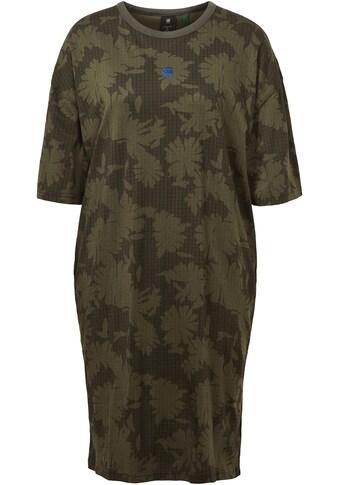 G - Star RAW Shirtkleid »Yiva Allover Dress« kaufen