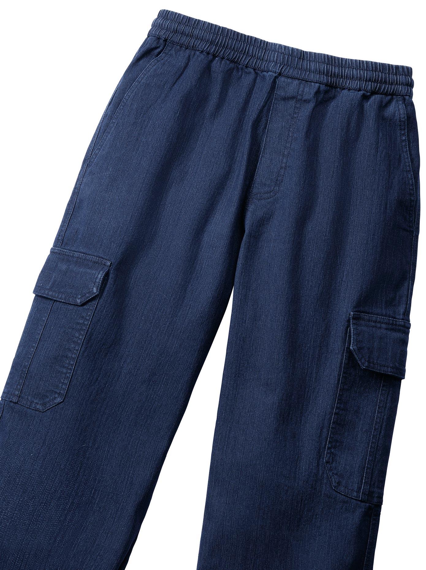 Image of Catamaran Jeans mit hohem Tragekomfort