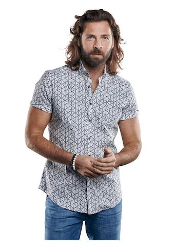 emilio adani elastisches Hemd in maskuliner Passform kaufen