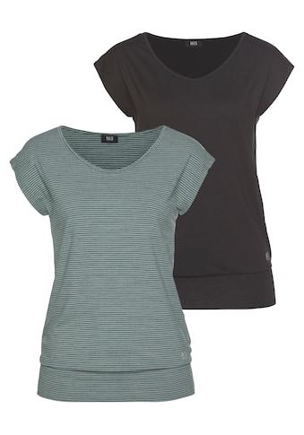 H.I.S Funktionsshirt (Spar - Set, 2er - Pack) acheter