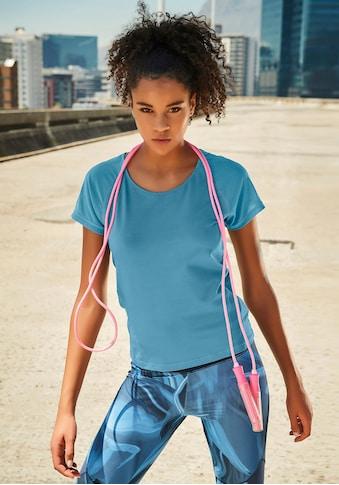 LASCANA Kurzarmshirt »Like a Feather« kaufen