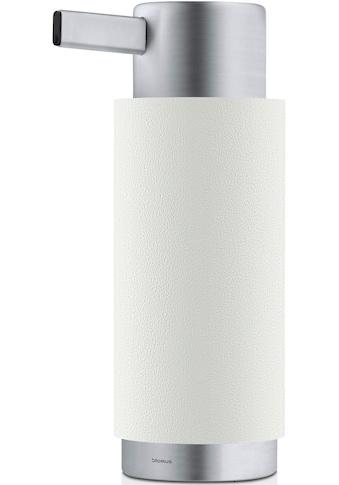 BLOMUS Seifenspender »Seifenspender -ARA- weiss« kaufen