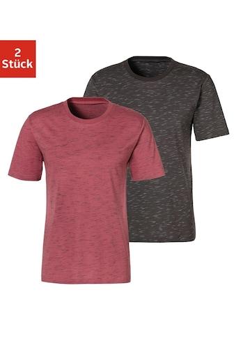 s.Oliver Bodywear T - Shirt (Packung, 2er - Pack) kaufen